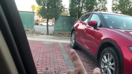 新手停车不要慌,只需学会这个方法,干货很受用
