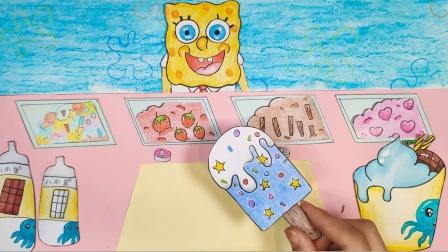 手绘街边冰淇淋店,给海绵宝宝制作蓝莓雪糕