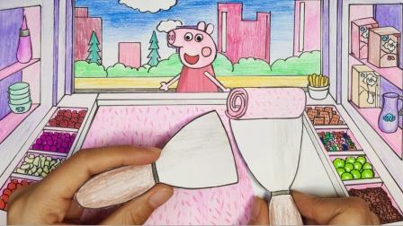 手绘定格动画:给佩奇制作街头炒酸奶
