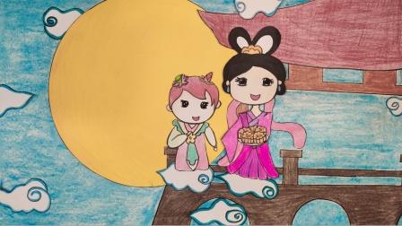 手绘定格动画:中秋节,嫦娥姐姐邀请小雨到月宫做客