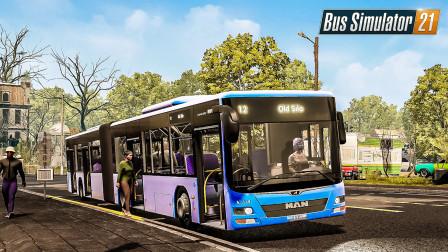 巴士模拟21 天使海岸 #11:驾驶曼恩A23前往库博波特 | Bus Simulator 21