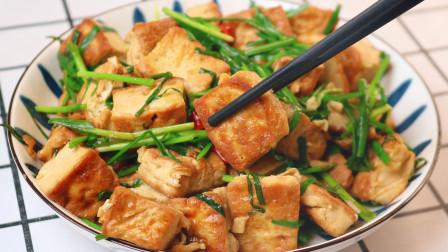 豆腐这样做太香了,比麻婆豆腐还好吃,简单易做,每次米饭不够吃