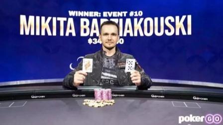 德州扑克:fish2013获得扑克大师赛冠军;Michael Addamo拿下紫马甲