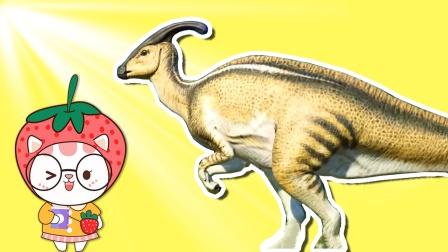 快来一起认识副栉龙吧!恐龙世界益智动画,少儿益智知识科普