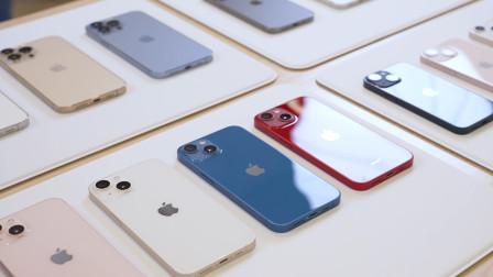 50 秒看完 iPhone 13 和 iPad mini 6 全颜色