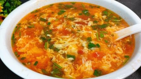 做西红柿鸡蛋汤,切记别直接倒入鸡蛋,教你一招,蛋花漂亮超好喝