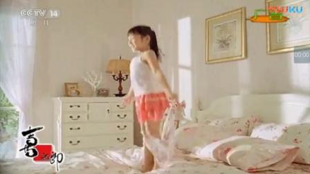 【广告鬼畜RAP】当嘻唰唰遇上沙雕鬼畜广告