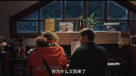 电影《穿过寒冬拥抱你》定档:黄渤贾玲首度合作,感人至深