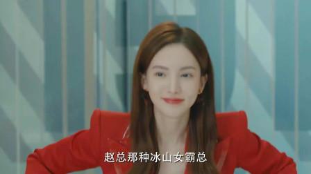 《不会恋爱的我们》首发预告:金晨王子异新剧预告氛围感