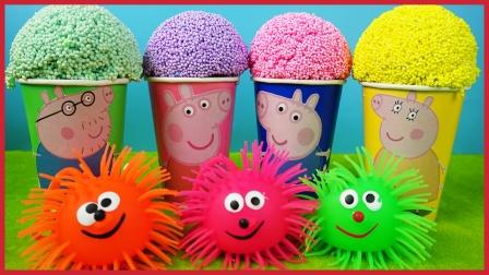 小猪佩奇冰淇淋杯子惊喜玩具盲盒开蛋