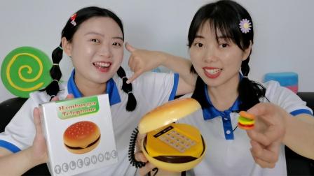 汉堡包长了个黑尾巴?创意造型电话机整蛊吃货,又有笑话看啦