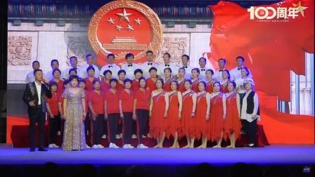 庆祝中国共产党成立100周年暨沙塘港中秋文艺晚会