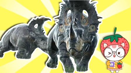 恐龙世界益智玩具,快来认识侏罗纪世纪的三角龙恐龙吧!