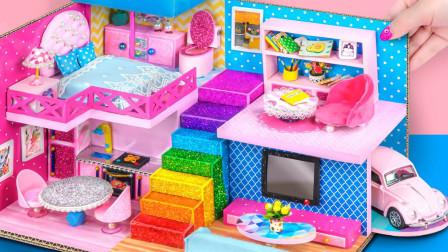 哇!真好看的粉红色豪宅,不仅装修漂亮而且还有专属停车位!