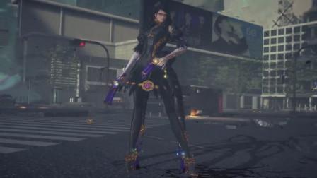 《猎天使魔女3》NS实机战斗演示,2022年发售