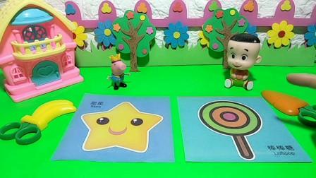 小星星的剪纸和棒棒糖的剪纸,哪个比较好剪呢?
