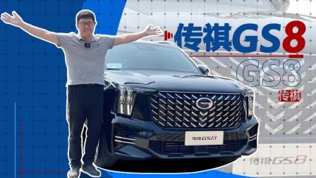 20万内最大最劲最科技的自主SUV,第二代传祺GS8