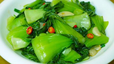 为什么饭店的炒青菜那么好吃?原来是这样炒的,大厨教你技巧
