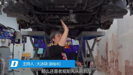 马自达CX-5底盘拆解,看看品质究竟如何?