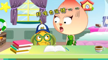 """搞笑动画:男孩脑洞太大,一句话,推算出""""白骨精""""由来!"""