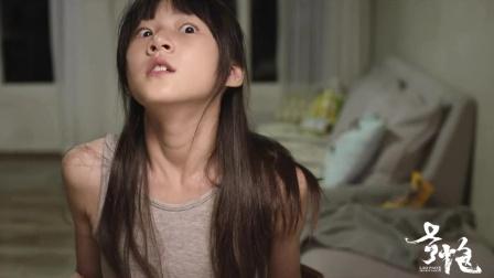养父长期酗酒家暴,12岁女孩设下圈套自救!韩国又一部人性电影