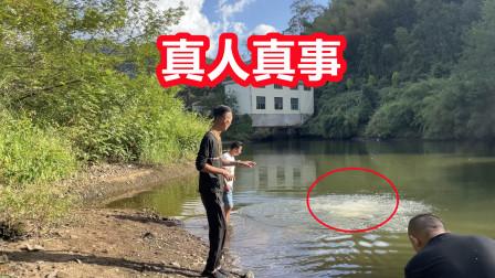 在江西省农村河边拍到的事件,镜头拍下全过程,赶紧观看下