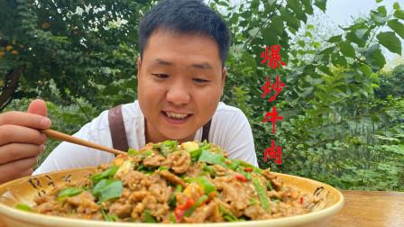上次牛肉大哥没有吃好,再用土辣椒炒一大盘,两大碗米饭干撑了