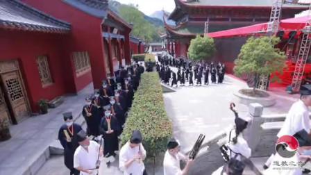 閤皂山《灵宝教典》新书首发仪式系列活动剪影