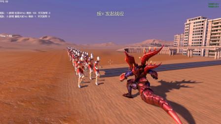 极限测试:一个魔格大蛇,能打败100个那个大人佐菲奥特曼吗?