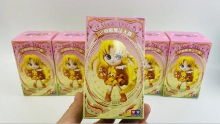 巴啦啦小魔仙盲盒玩具开箱,抽中超帅气的游乐王子哦!
