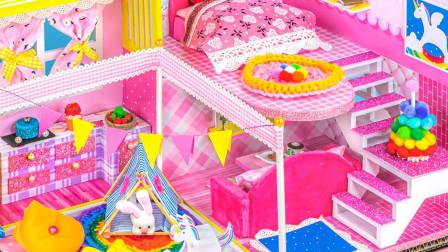 这个粉红色房子装修得真好看,是给芭比还是小兔子准备的呢?