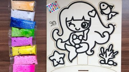 儿童亲子益智雪花泥玩具:打造一只可爱的小美人鱼吧!