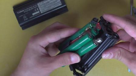 日本原装30年前制造的佳能1D相机电池还能用 今天拆机一块看看内部 大家感觉和中国制造相差多少