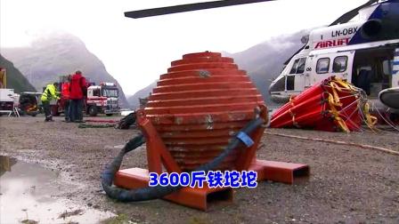 老外如何清理山坡落石?用直升机吊3600斤铁坨往上怼,真霸气
