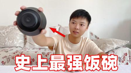 奇葩开箱:号称摔一千次都不会碎的碗,用车轮压过会怎样?
