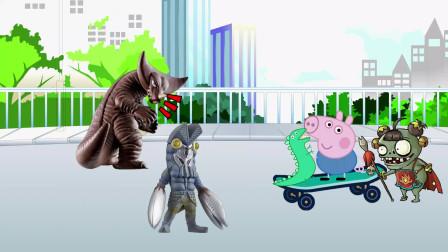小猪乔治到底用了什么办法赶跑了怪兽兄弟?真是太厉害了!
