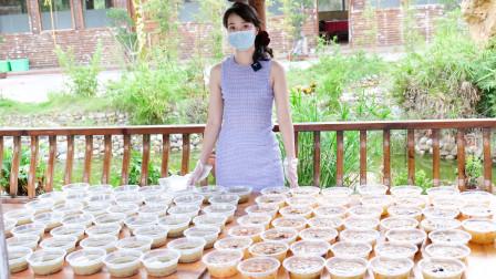 防疫人员长时间不能喝水,吃饭变得没胃口,表嫂立马熬制甜汤送去
