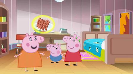 佩奇乔治偷吃辣条,猪妈妈会不会发现呢?