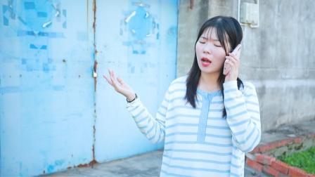 傻丫头连续三次接诈骗电话,看她如何戏耍骗子,套路一次比一次深