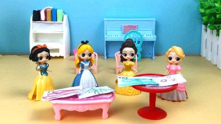 贝尔公主谦虚的说辞,弄得爱丽丝很尴尬啊