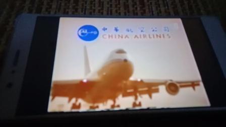 中华航空猪头为您报时
