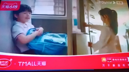 维他奶燕麦奶醇香上市 15秒广告2 淘宝 天猫618