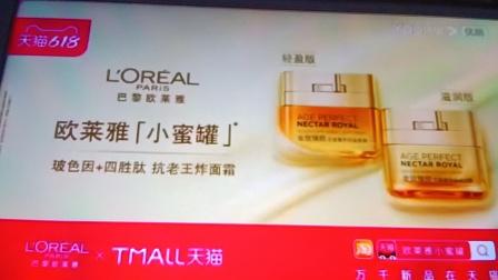 AMD Air 15 15秒广告