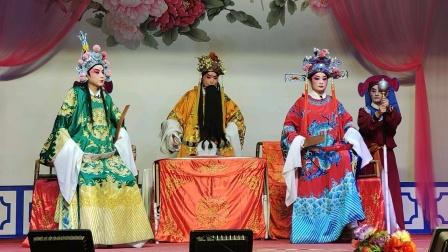 巜郑小姣》四本大結局,2021.09.25郫县振兴川剧团全团合演。