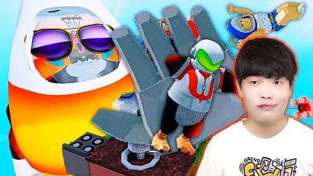 Roblox空岛生存 奥特QQ被巨型阿波兔机器人一巴掌拍飞啦