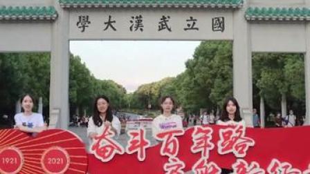高中同班 大学同寝 石家庄四个女孩同时考上武汉大学