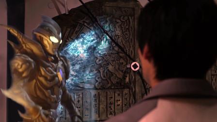 新石板被解析,黑暗特利迦即将登场!特利迦奥特曼第10话吐槽