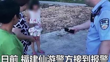 """12岁女孩偷偷捡瓶子卖钱""""妈妈说攒够500元 就有爸爸了……"""""""
