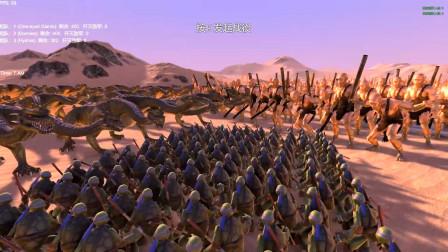 三头龙、独眼巨人和忍者神龟各400个混战,最后谁能赢?