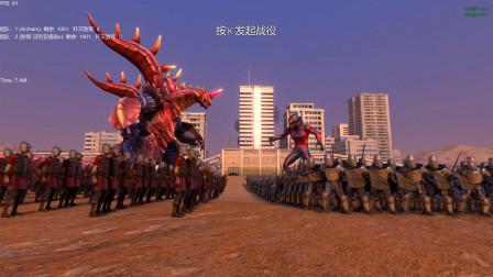魔格大蛇带领1000个弓箭手,挑战贝利亚和1000个重甲兵